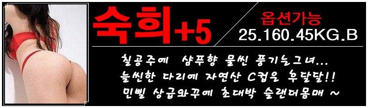 타싸이트숙희출근.jpg